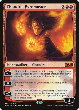 Chandra Gatewatch